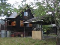 Prodej chaty / chalupy 46 m², Ždírec