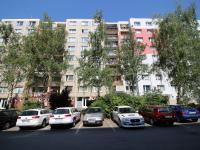 Prodej bytu 1+1 v osobním vlastnictví 40 m², Plzeň