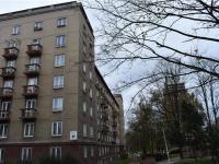 Prodej bytu 2+1 v osobním vlastnictví 55 m², Most