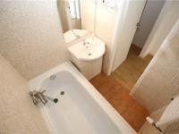 Prodej bytu 2+1 v osobním vlastnictví 54 m², Litvínov
