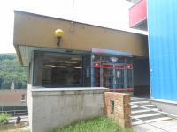 Prodej komerčního objektu 455 m², Adamov