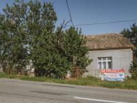 Prodej domu v osobním vlastnictví, 106 m2, Ždánice