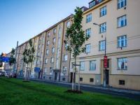 Prodej bytu 2+kk v osobním vlastnictví 57 m², Hradec Králové