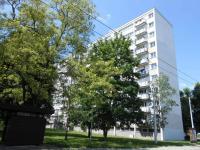 Pronájem bytu 1+kk v osobním vlastnictví 28 m², Hradec Králové