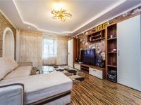 Prodej bytu 3+1 v osobním vlastnictví 73 m², Praha 5 - Zbraslav