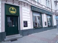 Pronájem restaurace 100 m², Praha 10 - Uhříněves