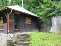 Prodej chaty / chalupy 56 m², Střelice