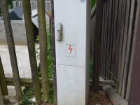 elektřina u zahrady (Prodej pozemku 421 m², Letovice)