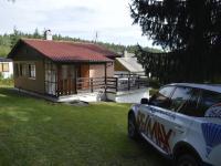 Prodej chaty / chalupy 50 m², Stříbro