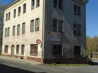 Prodej domu v osobním vlastnictví 1484 m², Jablonné v Podještědí