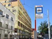 Prodej bytu 2+kk v osobním vlastnictví 53 m², Liberec