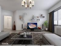 Vizualizace obýv.pokoj - Prodej bytu 1+1 v osobním vlastnictví 46 m², Jablonné v Podještědí