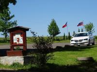 na konci parkoviště památník - Prodej domu v osobním vlastnictví 360 m², Krásná