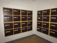 opravdu kvalitní dopisové schránky (Prodej bytu 3+kk v osobním vlastnictví 58 m², Cheb)