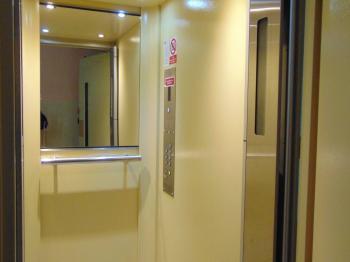 výtah dle nových evropských směrnic - Prodej bytu 1+1 v osobním vlastnictví 38 m², Cheb