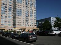 Lokalita s výbornou občanskou vybaveností i dopravní dostupností do centra města. (Prodej bytu 2+kk v osobním vlastnictví 40 m², Praha 8 - Troja)