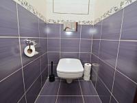 WC - Prodej bytu 3+1 v osobním vlastnictví 87 m², Praha 6 - Dejvice