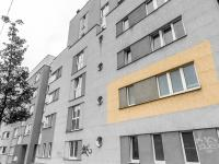 Prodej bytu 1+kk v osobním vlastnictví 28 m², Praha 5 - Košíře