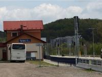 vlak v Týnci na Sázavou a zast.Pecerady (Prodej domu v osobním vlastnictví 101 m², Týnec nad Sázavou)