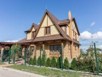 Prodej domu v osobním vlastnictví 211 m², Radonice