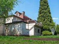 Prodej domu v osobním vlastnictví 167 m², Děčín