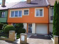 Prodej domu v osobním vlastnictví 300 m², Hrdějovice
