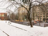 Prodej bytu 2+1 v osobním vlastnictví 64 m², Liberec