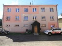 Prodej bytu 2+1 v osobním vlastnictví 59 m², Abertamy