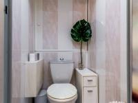 Toaleta - Prodej bytu 3+1 v družstevním vlastnictví 70 m², Praha 5 - Stodůlky