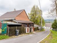 Pohled zepředu  - Prodej domu v osobním vlastnictví 162 m², Nová Ves v Horách