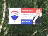 Prodej pozemku, 1258 m2, Sadov